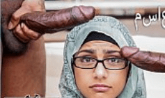 Mia Khalifa dando para dois pau grande